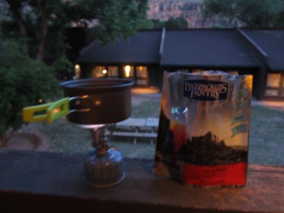 Camping dinner!