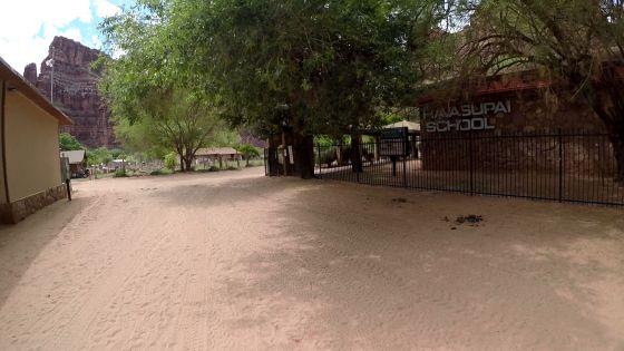 Supai Village